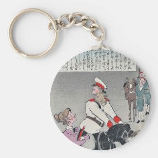 General leavs St Petersburg by Kobayashi,Kiyochika Key Chain