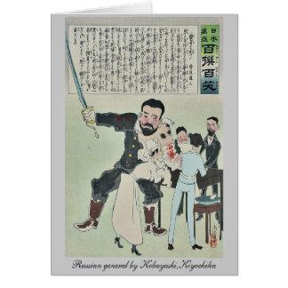 General ruso por Kobayashi, Kiyochika Tarjeta Pequeña