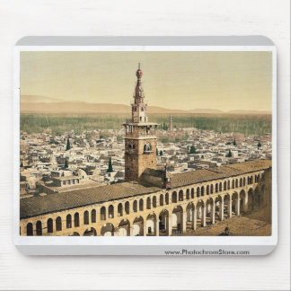 General view and Minaret of the Bride, Damascus, H Mouse Pad