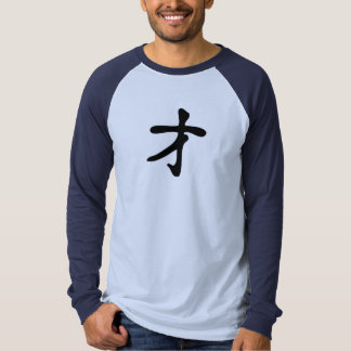 Genius - Japanese Kanji Shirt