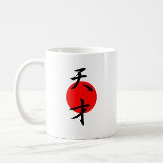 Genius - Tensai Coffee Mug