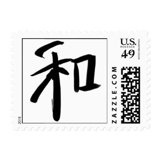 Gentle or Kind (Chinese) Stamp