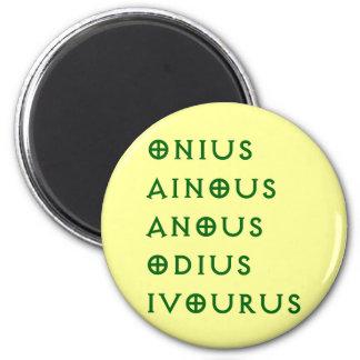 Gentlement Broncos Onius, Ainous, Odius, Ivourus 2 Inch Round Magnet