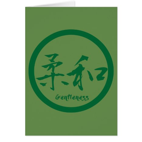 Gentleness Kanji Note Cards | Green Kamon