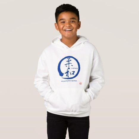 Gentleness Kids Hoodie | Blue Enso Circle