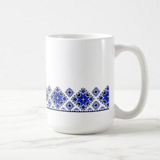 Geometric Boarder Pattern - Blue - Mug