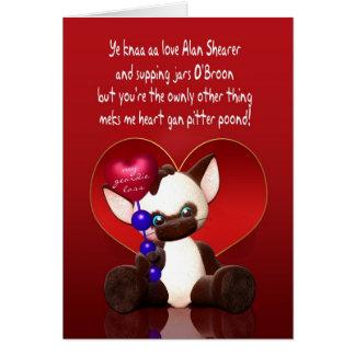 Geordie Valentine's Day Card - With Cat