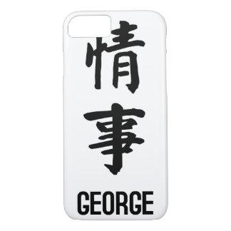 """GEORGE"" in Kanji iPhone 8/7 Case"