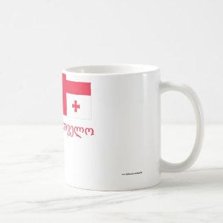 Georgia Flag with Name in Georgian Mug
