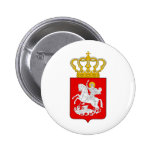Georgia Lesser Coat Of Arms Buttons