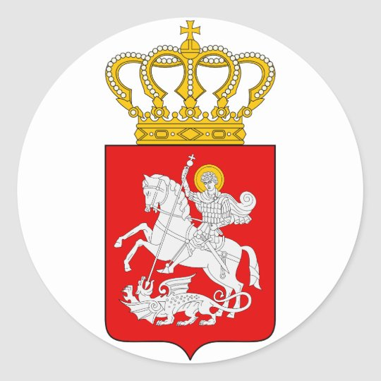 Georgia Lesser Coat Of Arms Classic Round Sticker