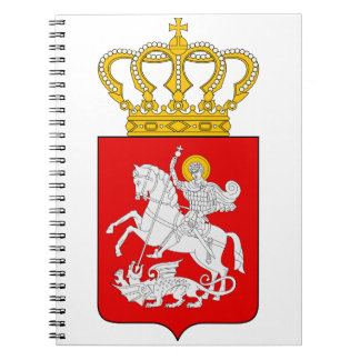 Georgia Lesser Coat Of Arms Spiral Notebook