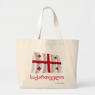 Georgia Waving Flag with Name in Georgian Bag