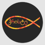 Georgian Jesus Fish Sticker