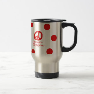 Georgian Language and Peace Symbol Design Travel Mug