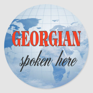 Georgian spoken here cloudy earth classic round sticker