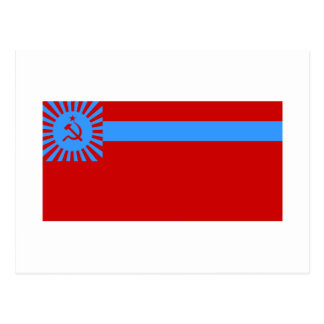 Georgian SSR Flag Postcard