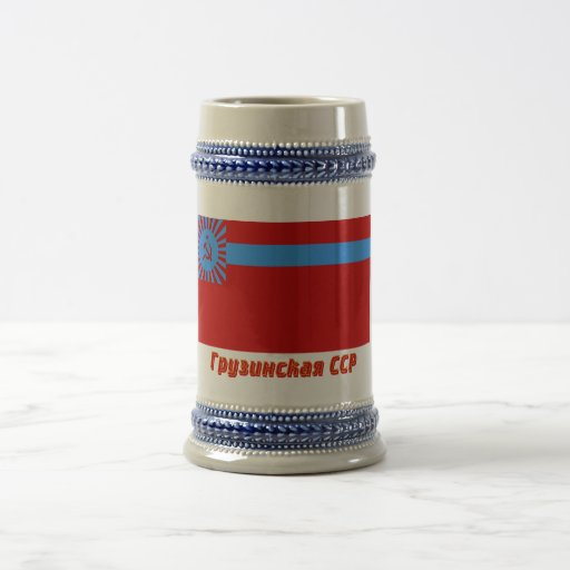 Georgian SSR Flag with Name 18 Oz Beer Stein
