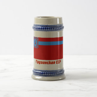 Georgian SSR Flag with Name Beer Stein
