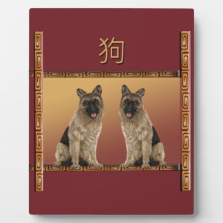 German Shepard Asian Design Chinese New Year, Dog Plaque