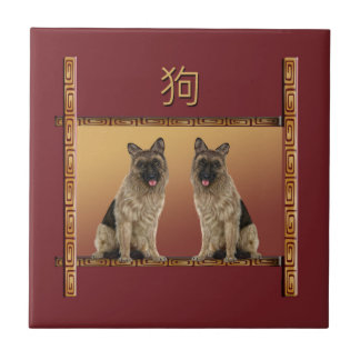 German Shepard Asian Design Chinese New Year, Dog Tile