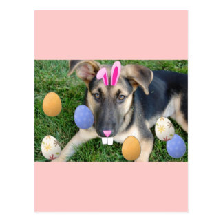 German Shepherd Easter Puppy Postcard