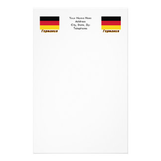 Germany Flag with name in Russian Stationery