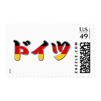 Germany Katakana Postage Stamp