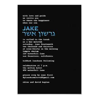 Gershon Asher Program 5x7 Paper Invitation Card