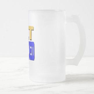 Get Involved Frosty Mug (center style)