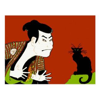 Get The Cat: Japanese Neko Print Postcard