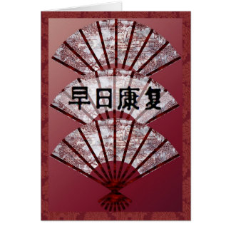 Get Well Soon in Chinese Greeting Card