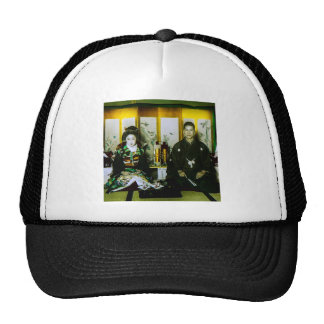 Getting Married in Old Japan The Happy Couple Trucker Hat