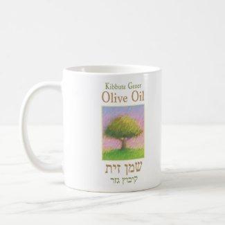 gezer olive oil mug mug
