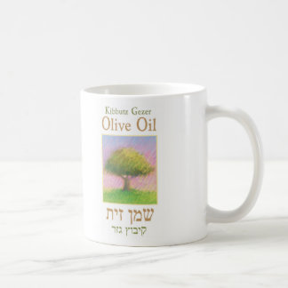 gezer olive oil mug