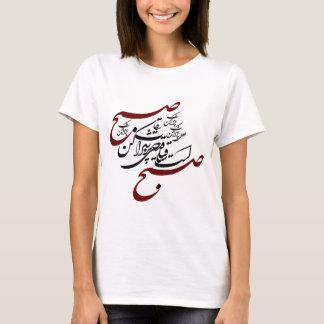 Ghadahi Por sharab T-Shirt