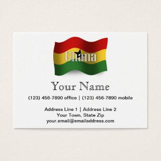 Ghana Waving Flag Business Card
