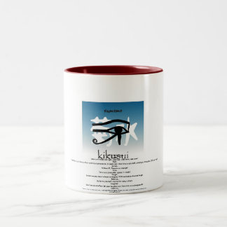 GHETTO-BUSHI code.. Two-Tone Coffee Mug