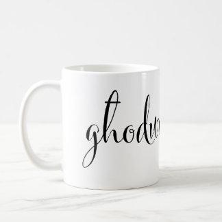 għodwa t-tajba Good Morning Malta Mug