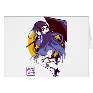 Ghost Girl Card