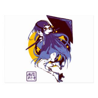 Ghost Girl Postcard