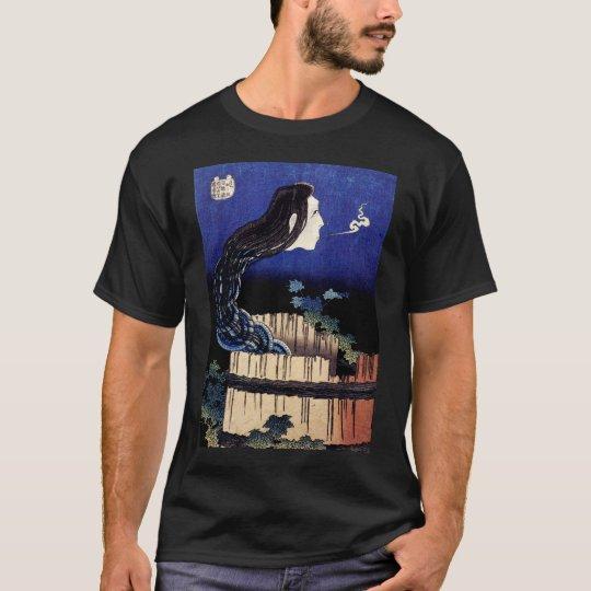 Ghostly Japanese Demon - T-Shirt
