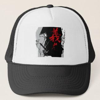 GI Dark Samurai Hat