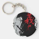 GI Dark Samurai Keychain