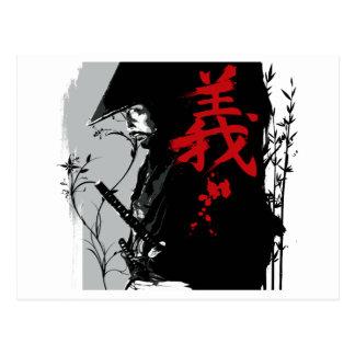 GI Dark Samurai Postcard