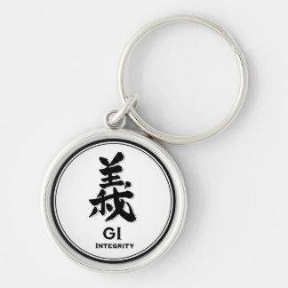 Gi Integrity Honesty bushido virtue samurai kanji Silver-Colored Round Keychain