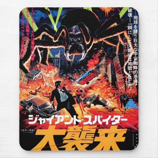 Giant Spider Invasion Mousepad