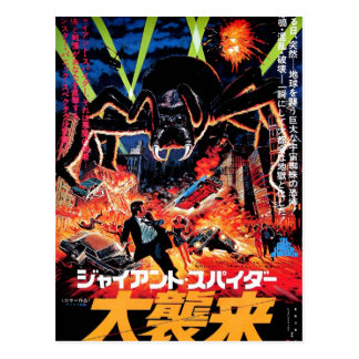 Giant Spider Invasion Postcard