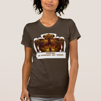GIBBERISH - obi spobeobak obit toboobo T-shirts
