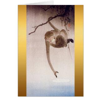 Gibbon que alcanza para la reflexión de la luna tarjeta de felicitación